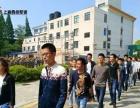上海西点企业军事拓展