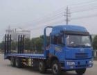 转让 平板运输车专业生产平板运输车厂家 可分期