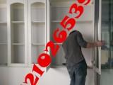 北京朝阳区室内装修公司家庭装修公司免费测量预算