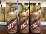 贵阳回收老茅台酒五粮液董酒习酒等各种陈年老酒