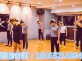 陕西芭蕾舞教练培训