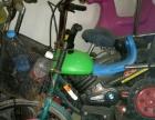 自行车变速车儿童车处理