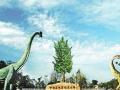 五A西峡恐龙园,特惠门票官方预订