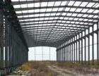 急售优质二手钢结构厂房库房航车房,价格低预购从速