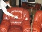 装修后保洁-家庭保洁-地毯清洗-外墙清洗-玻璃清洗