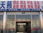 北京汽车修理/北京尼桑日产专修