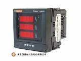 南京国高电气PAM 300三相智能配电表