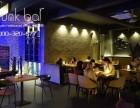 Punkbar 庞客音乐酒馆一个家喻户晓的餐饮品牌