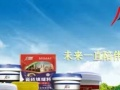 虎皇强力瓷砖粘合剂加盟装饰涂料 投资金额1-5万元
