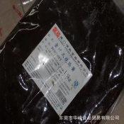 璞真蜜汁叉烧酱 手扒鸡烤翅必备腌酱 川香蜜汁酱1.5kg/包