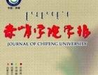 毕业论文写作指导,职称论文发表免费咨询。