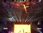 桁架搭建、舞台搭建、T台搭建、LED屏、户外活动搭