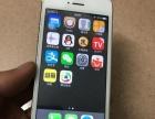 三网苹果5S手机