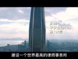 北京專業會議采訪視頻制作北京家專業做視頻直播