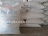 供应唐山遵化纯碱 遵化纯碱批发商 遵化工业级纯碱价格