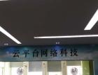 APP商城微信公众号网络建设和推广