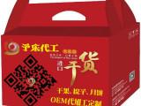 年货礼盒定制,年货礼盒定做,年货礼品代加工订制订做各种礼品