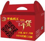 坚果OEM贴牌,北京坚果OEM代工节日礼盒定制坚果OEM加工