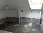卫生间 屋面外墙 免砸砖 阳光房厂房 维修防水堵漏