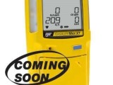 泵吸便携式可燃有毒气体检测仪XT-XWHM-Y-CN