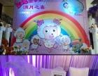 珠海香洲斗门金湾市区婚庆婚礼现场地布置策划公司2