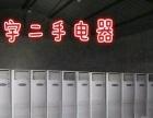 南京轩宇电器有限公司承接工地展览会学校商用工程