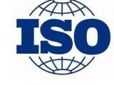 南京ISO13485咨询要求