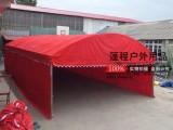 篷程户外厂家直销6X12弧形折叠包桌帐篷酒席帐篷