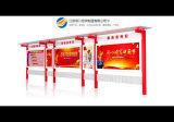 济南宣传栏制造有限公司