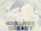 2018函授招生入口,广西广播电视大学( 院校代码
