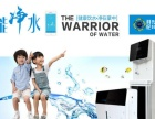 国际智能净水领导品牌 黄冈净水器加盟 拜伦净水器