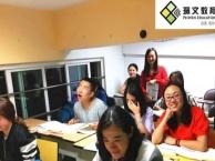 昆明泰语培训 昆明泰语培训班 泰国留学 佩文教育