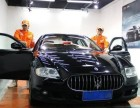 车靓专家汽车美容加盟,汽车后市场数字化发展的财富机遇