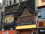 龙江草场门大街宁工新寓主干道双门面可打通可餐饮出售