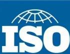 商标专利版权工商代办 财务代账 ISO SC建筑资