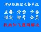 南阳微信营销,南阳微信公众号开发,南阳微信群