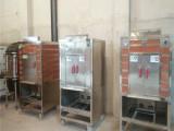 杭州果木牛排炉