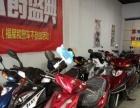 分期付款豪爵摩托车专卖店