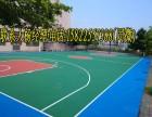 天津施工学校塑胶操场铺设保养 西青硅pu铺装施工合理价格
