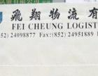 香港快递进口手表电池到中山