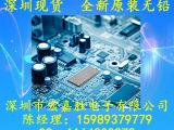 电子 集成 电路 IC芯片 现货 SSN1N45BTA FAIR