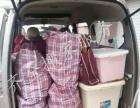 自家全新面包车搬家便宜,小件居民白领夫妻出租房搬家