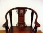 专业维修各种红木家具,红木家具翻新、补漆、打蜡