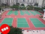 北京硅pu球场 北京硅pu球场造价 北京硅pu球场建设
