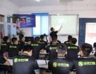 iphone家電維修培訓 蘋果家電維修學習 北京家電維修培訓