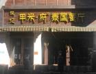 宁德万达金街 商业街卖场 125平米 (二楼)