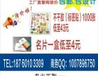 印刷广告服务