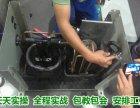 深圳液晶电视维修培训学校再谈海信电视机打开后死机