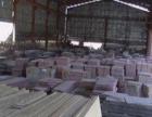 商铺厂房招租:位于安塘夏洞324国道