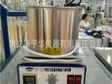 集热式磁力搅拌器,智能控温,实验室必备仪器